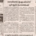 MATHRUBHUMI (COCHIN) MARCH13,2009