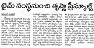 SAKSHI (HYDERABAD) JUNE12,2008