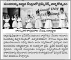 T.I.M.E. Kids Annual day celebrations Published in Namathe Telangana, Hyderabad on 6th February-Page No 14