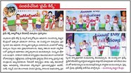T.I.M.E. Kids Annual day celebrations Published in SAKSHI, Hyderabad on 6th February-Page No 18