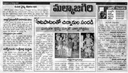 EENADU (HYDERABAD) Mar 4,2011