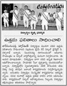 T.I.M.E. Kids Annual day celebrations Published in Eenadu, Hyderabad on 6th February-Page No 7