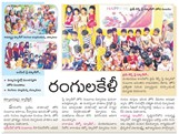 Kurnool SAKSHI March 16, 2014