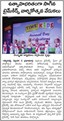 T.I.M.E. Kids Annual day celebrations Published in Vaartha, Hyderabad on 6th February-Page No 4