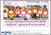 T.I.M.E. Kids Annual day celebrations Published in Andhra Jyothy,Hyderabad on 7th February Page No 21