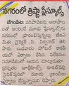 EENADU (HYDERABAD) JUNE12,2008