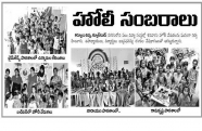 Kurnool EENADU March 01, 2007